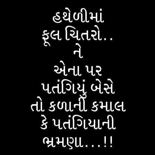 Post by AJ Bhushan on 02-Jun-2019 05:09pm