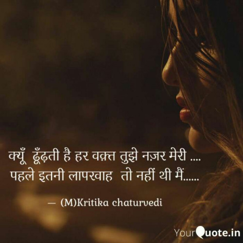 Post by Maitri Maitri on 02-Jun-2019 08:58pm