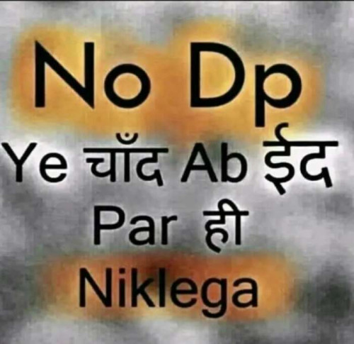 Post by Naved Aryan on 03-Jun-2019 01:09am