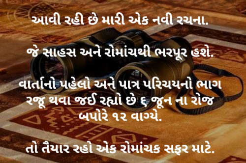 Post by Smit Banugariya on 03-Jun-2019 06:40pm