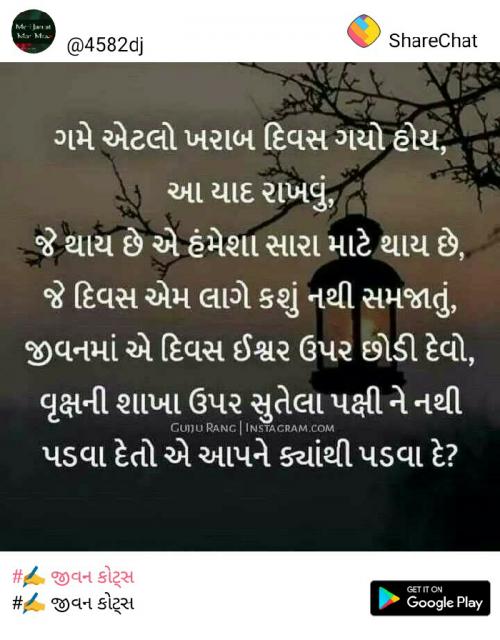 Post by Dulera Neha on 03-Jun-2019 07:43pm