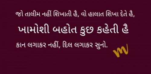 Post by Manoj Manoj on 04-Jun-2019 08:46am