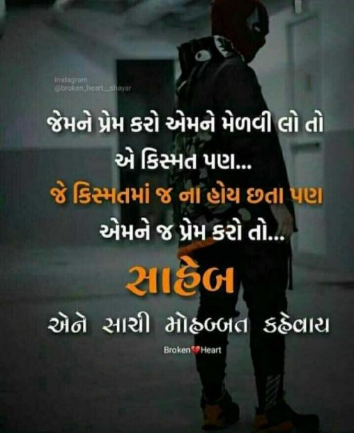 Post by Jignesh Patel on 04-Jun-2019 11:02am
