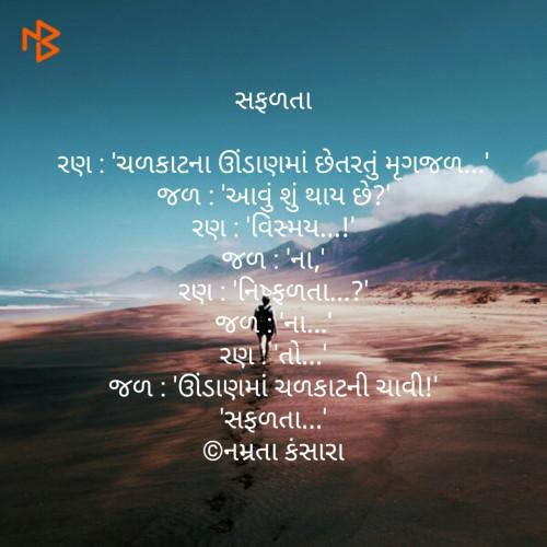 Post by Namrata Kansara on 04-Jun-2019 11:59am