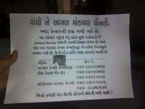 Post by BHADRESH on 04-Jun-2019 09:28pm