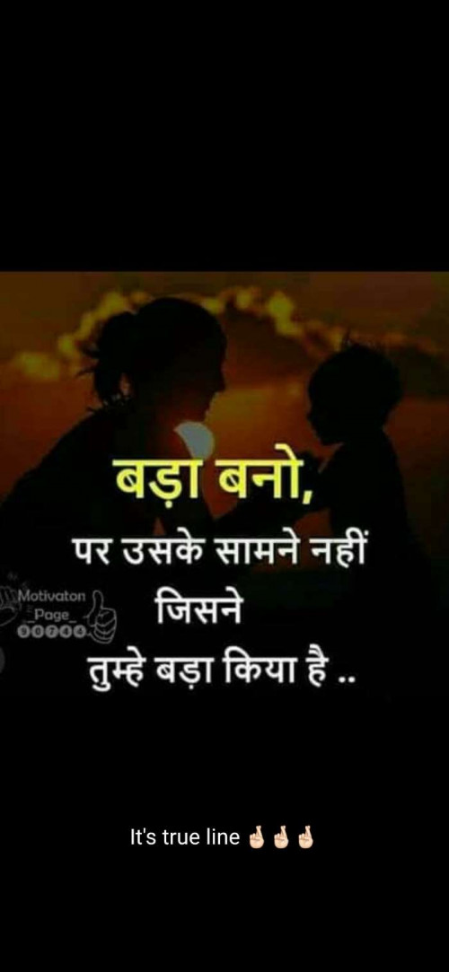 Post by Sanju Maheshwari on 05-Jun-2019 07:16pm