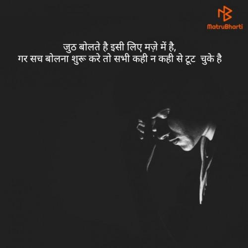 Post by Guru Prasad on 06-Jun-2019 09:40am