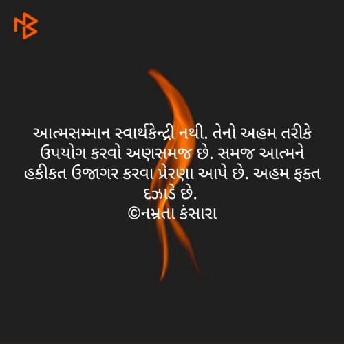 Post by Namrata Kansara on 06-Jun-2019 10:46am