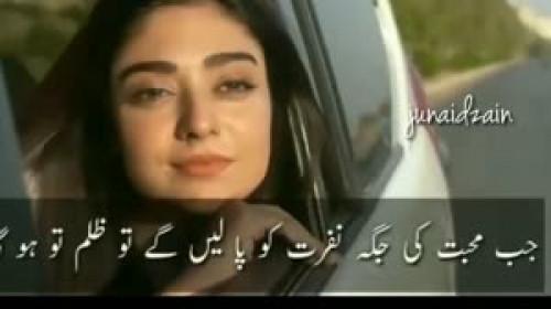 Sksk Khan videos on Matrubharti