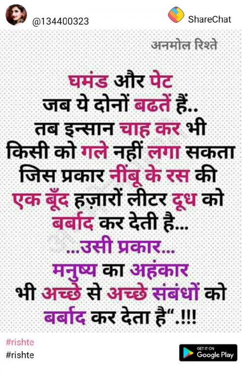 Post by Rajendra Singh on 06-Jun-2019 02:02pm