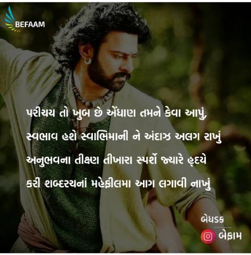 Post by DharmRaj A. Pradhan Aghori on 06-Jun-2019 03:17pm