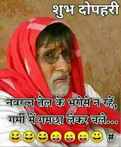 Post by Shiv Shankar on 07-Jun-2019 03:18pm
