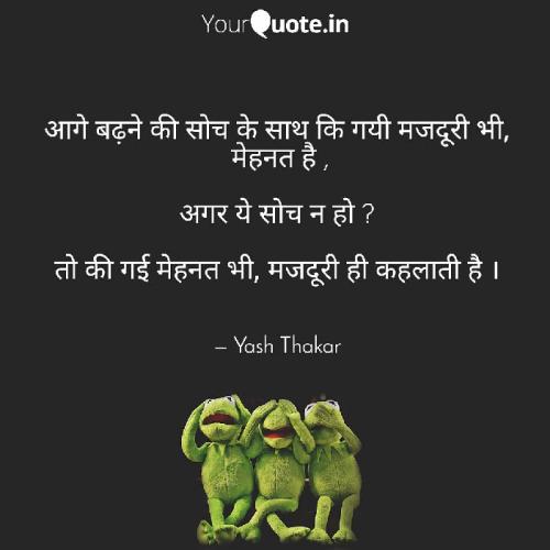 Post by Yash Thakar on 07-Jun-2019 07:31pm