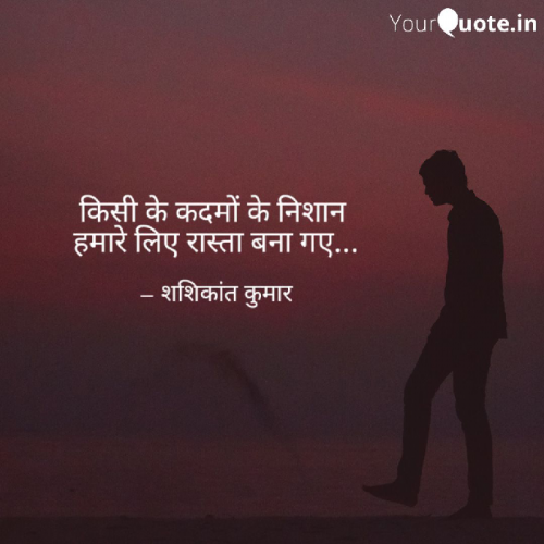 Post by Shashikant Kumar on 07-Jun-2019 08:20pm