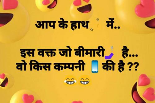Post by Naved Aryan on 07-Jun-2019 09:03pm