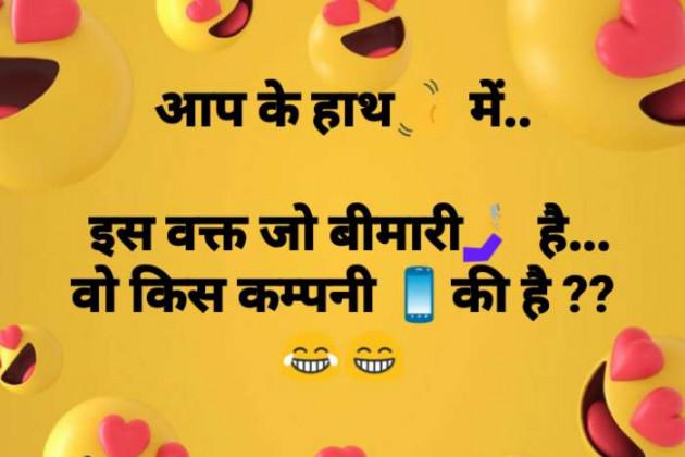 Hindi Whatsapp-Status by Naved Aryan : 111190622
