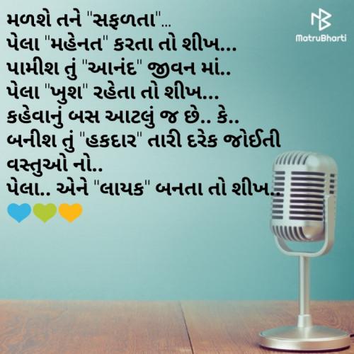 Post by Hetanshi Patel on 08-Jun-2019 08:16pm