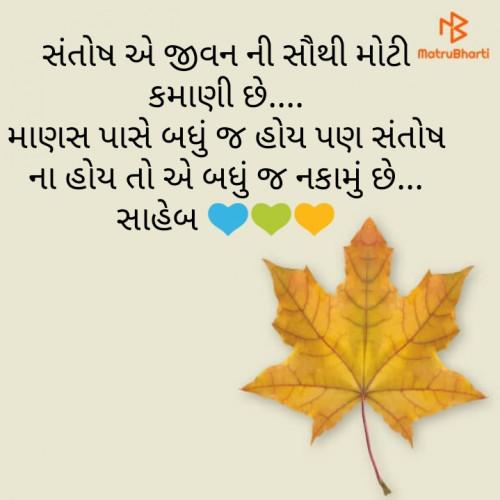 Post by Hetanshi Patel on 09-Jun-2019 12:13pm