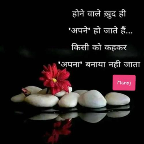 Post by Manoj Manoj on 09-Jun-2019 01:16pm