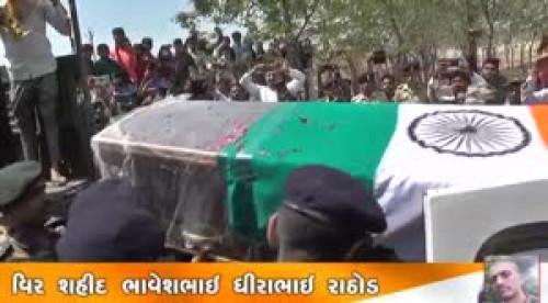 Gadhadara Jayou videos on Matrubharti