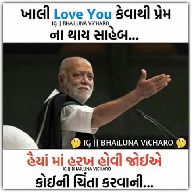 English Story by Vijay koli : 111193359