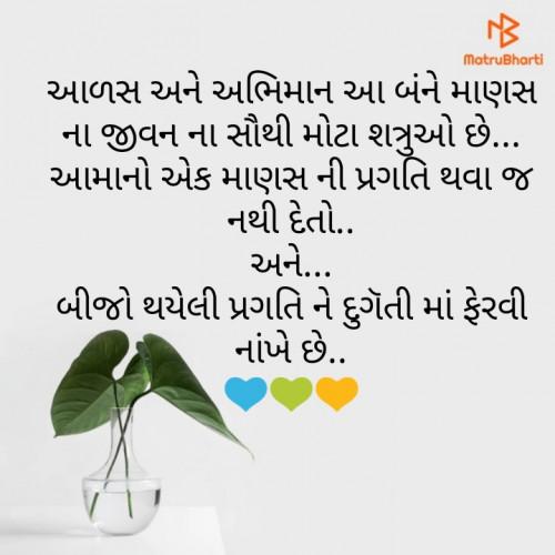 Post by Hetanshi Patel on 11-Jun-2019 07:37am
