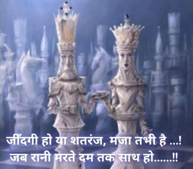 Gujarati Shayri by Shruti : 111193717