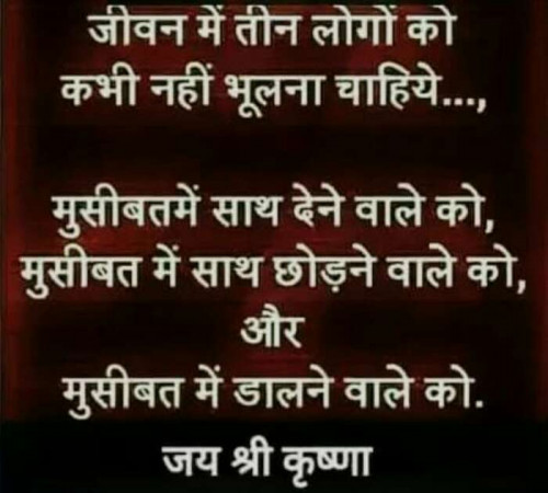 Post by Arvind Wagh on 11-Jun-2019 06:05pm