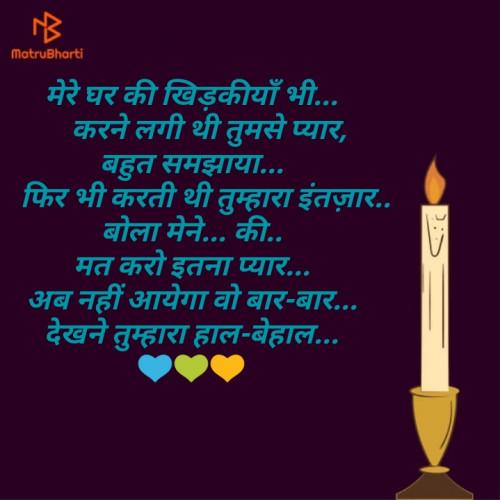 Post by Hetanshi Patel on 12-Jun-2019 08:22am
