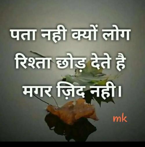 Post by Manoj Manoj on 12-Jun-2019 10:40am