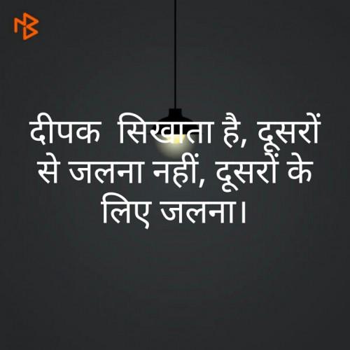 Post by Jahnavi Suman on 12-Jun-2019 11:34am