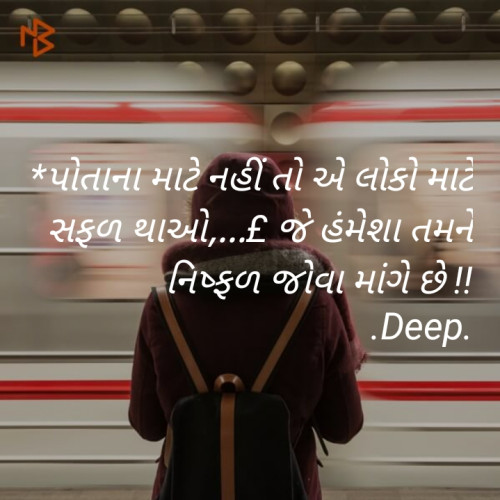 Post by Chauhan Dilip on 12-Jun-2019 10:16pm