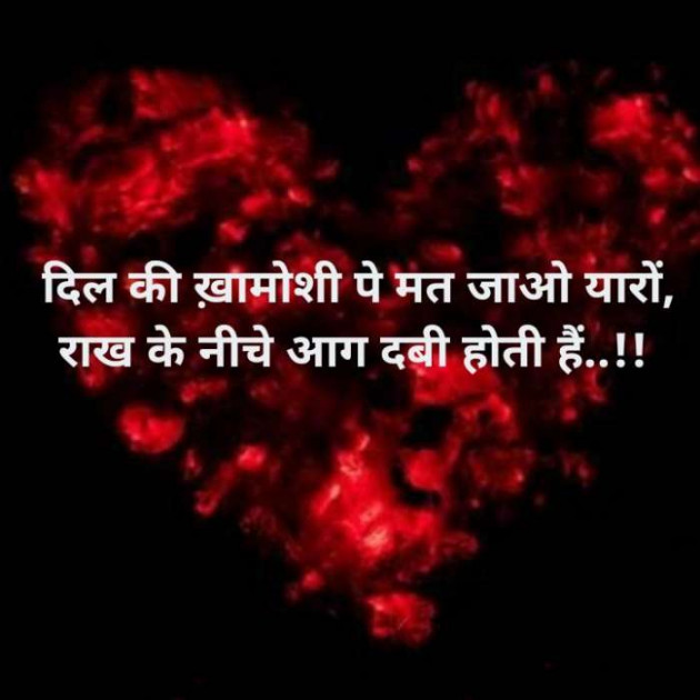 Gujarati Shayri by Shruti : 111194893