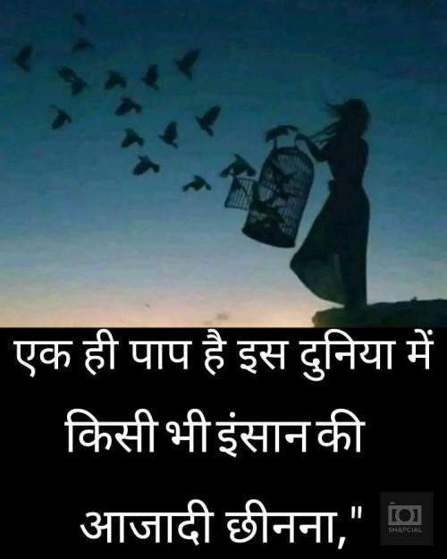 Post by nileshgajera1984@gmail.com nilesh on 13-Jun-2019 10:23pm