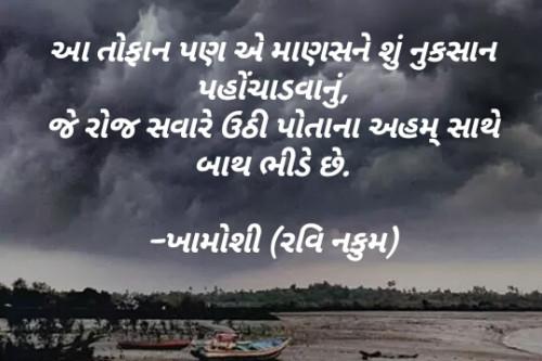 Post by Ravi Nakum on 14-Jun-2019 09:25am