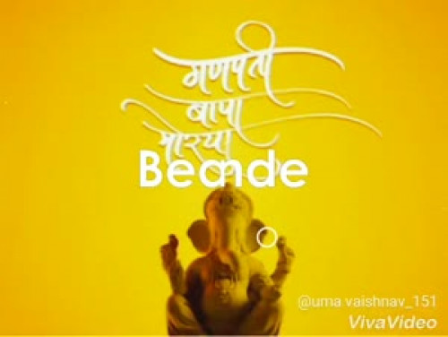 Uma Vaishnav videos on Matrubharti