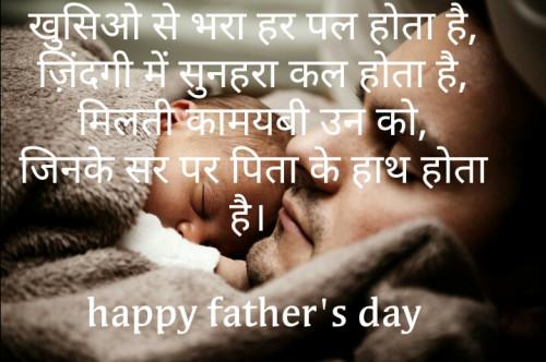 Post by Anish Lohar on 15-Jun-2019 05:50pm
