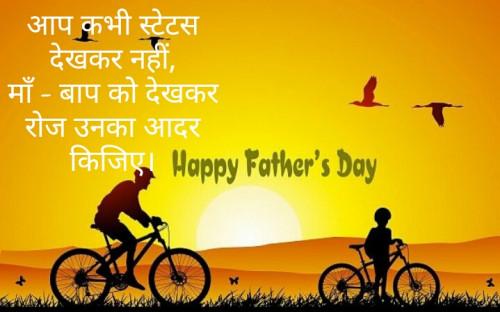 Post by Anish Lohar on 15-Jun-2019 08:11pm