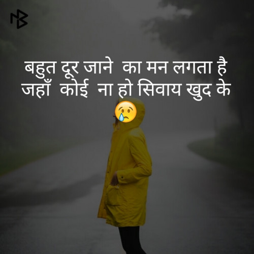Post by Annu on 16-Jun-2019 12:16am