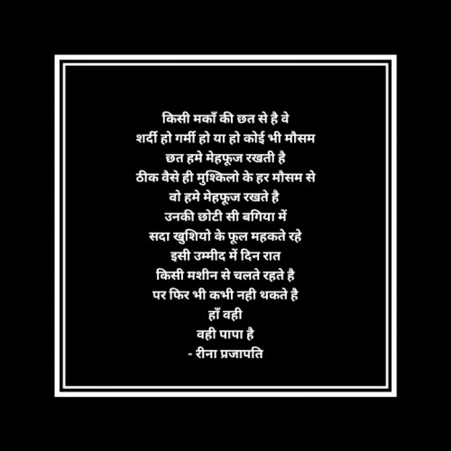 Post by Reena Prajapati on 16-Jun-2019 06:39am