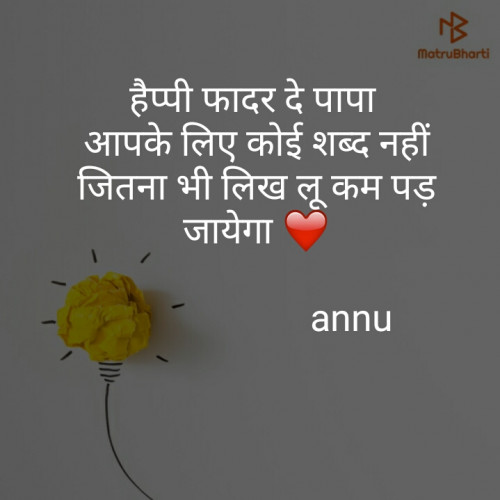 Post by Annu on 16-Jun-2019 12:42pm
