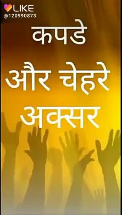 Rishitiwari videos on Matrubharti