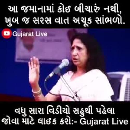 BHAVESH videos on Matrubharti
