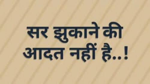 Pravin Prajapati videos on Matrubharti