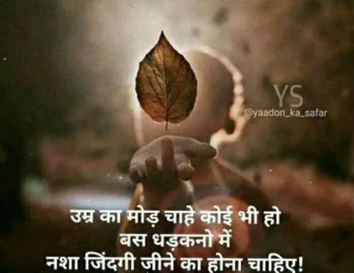 Post by Chauhan Hiren on 21-Jun-2019 12:33pm