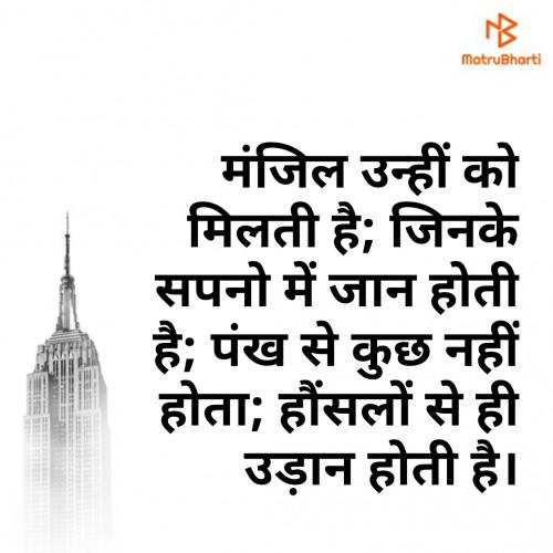 Post by Ashish Sharma on 23-Jun-2019 10:12pm