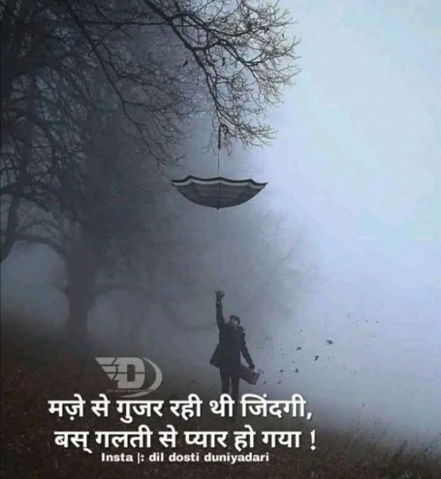 Gujarati Blog by Chauhan Hiren : 111203041