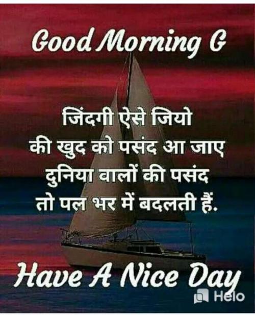 Post by Deepak Asopa on 24-Jun-2019 07:09am
