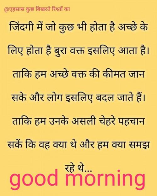 Post by Vinu M Patel on 25-Jun-2019 08:59am