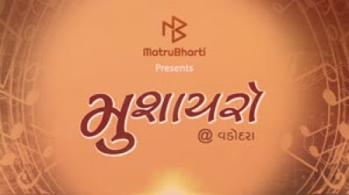 MB (Official) videos on Matrubharti